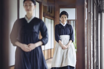 Sook-Hee (Tae-ri Kim) getting her training in The Handmaiden