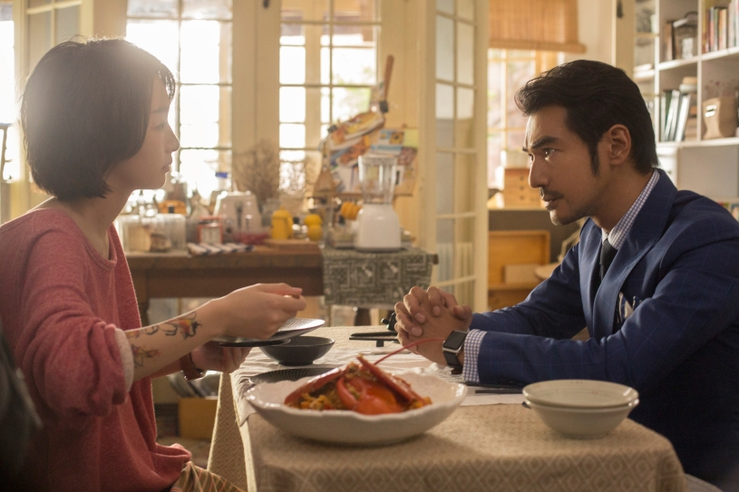 Takeshi Kaneshiro and Chiling Lin share a meal in This Is Not What I Expected