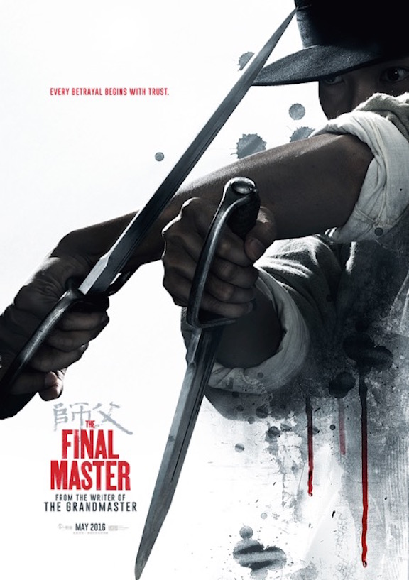 TheFinalMaster2